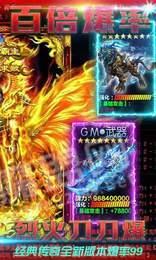 决战苍月岛龙皇传说bt版