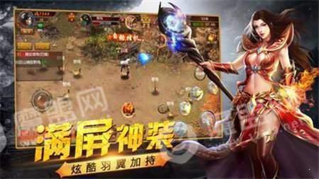 新征战龙庭官网版