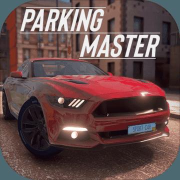 real car parking master破解版