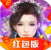 妖仙公子v1.0