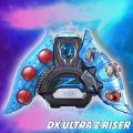 DX澤塔升華器模擬器