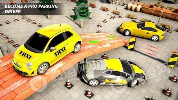 大型出租车停车场