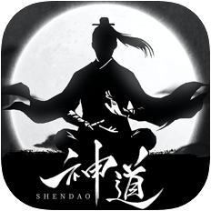 神道文字游戏