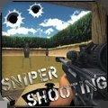 狙擊模擬器