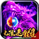 彩虹紅月戰神