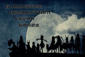 世界RPG中文版