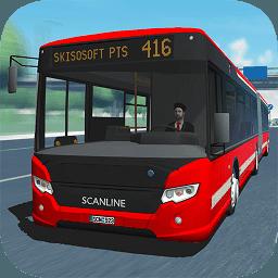 公交车模拟器无限金币版下载中文版