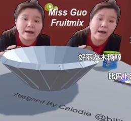 郭老师水果捞游戏