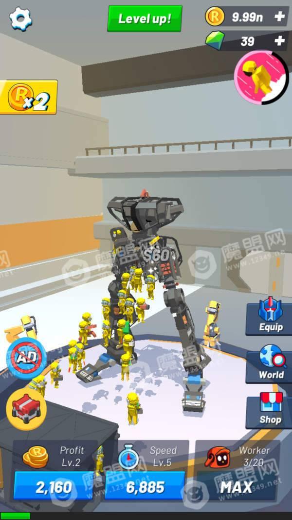 高达机器人公司