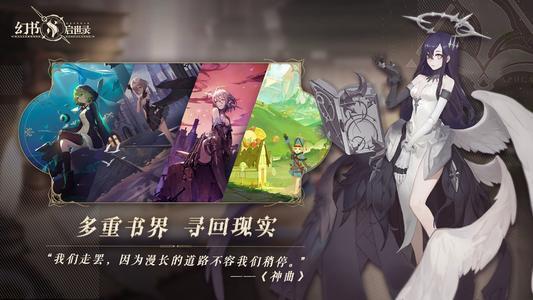 幻书启世录宁子核心召唤队玩法攻略