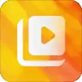 视频剪辑制作工具
