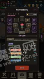 猎魔村物语iOS版