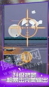 疯狂枪战3D