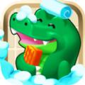 不羞的鳄鱼iOS版