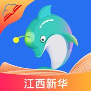 江西新華同步學