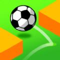 狡猾的踢球iOS版