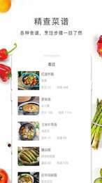 李老大做菜