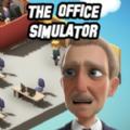 办公室模拟器ios版