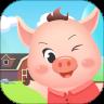 全民欢乐养猪场红包版