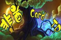 非酋cardTD