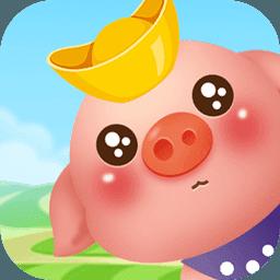 2020陽光養豬場紅包版
