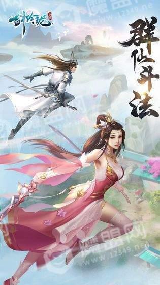 剑玲珑之玉剑传说