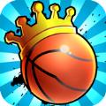 我篮球玩的贼6红包版