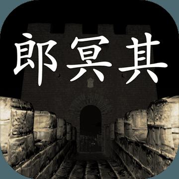 孫美琪第三季iOS版