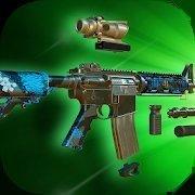 自定義槍械模擬器