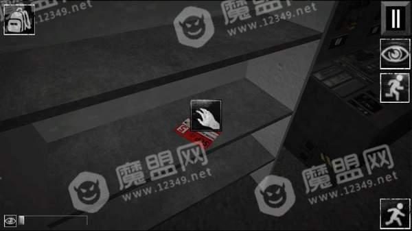 scp模拟器中文版