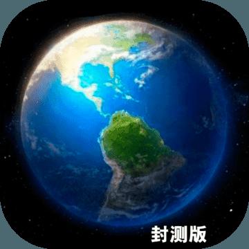 天道模拟器5.0破解版