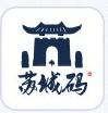 苏城码app升级版