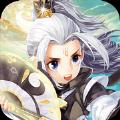 灵剑诛仙自走棋iOS版