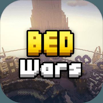 起床战争1.8.3中文版
