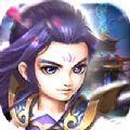 仙尊御魂劍訣俠境iOS版