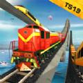 模擬火車2020中國線路手機版