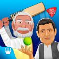 板球大戰2020