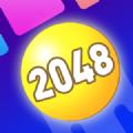 2048彈球消消樂