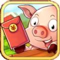 天天爱农庄iOS版