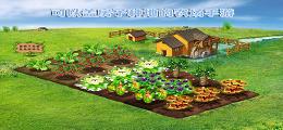 可以蓋房子種地的農場手游