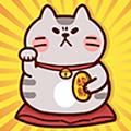 招財小貓貓紅包版