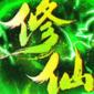 绿色修仙福利服