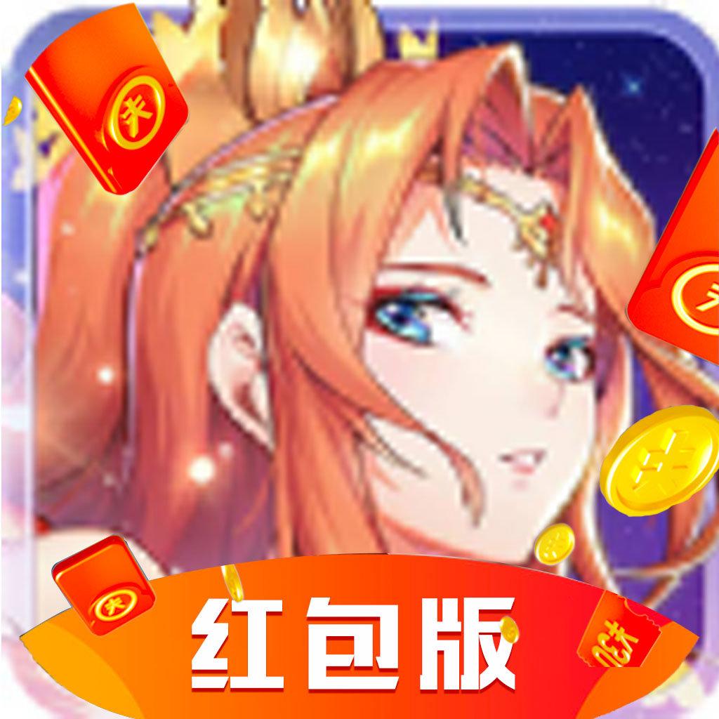 妖狐夜行录红包版