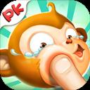 猴子很忙破解版