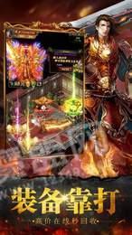 龍城霸業復古經典