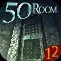 密室逃脱挑战100个房间十二破解版
