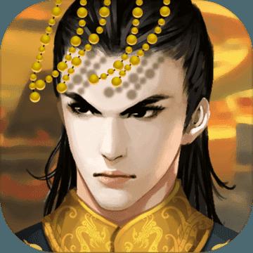 皇帝成长计划2破解版无限钻石