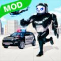 警察熊貓機器人
