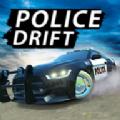 警察汽車漂移
