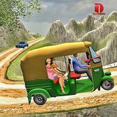 山地自動人力車